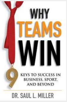 teams_win