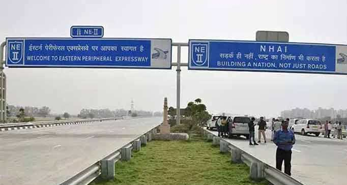 India eastern expressway